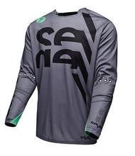 цена на Herbalife 2019 verano nuevo cuesta abajo Deportes de manga corta off-road motocicleta camisa de traje de ropa de camisa camiseta