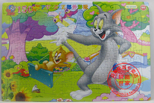 Biancocelesti child distributor box double layer puzzle 150 puzzle toy