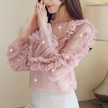 Sweet Womens Lace Ruffle Puff Sleeve Chiffon Shirt Casual Party Blouse Tops