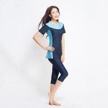 Muslim Women Swimwear Full Cover Islamic Swimsuit Beachwear Tankini Swimming Suit