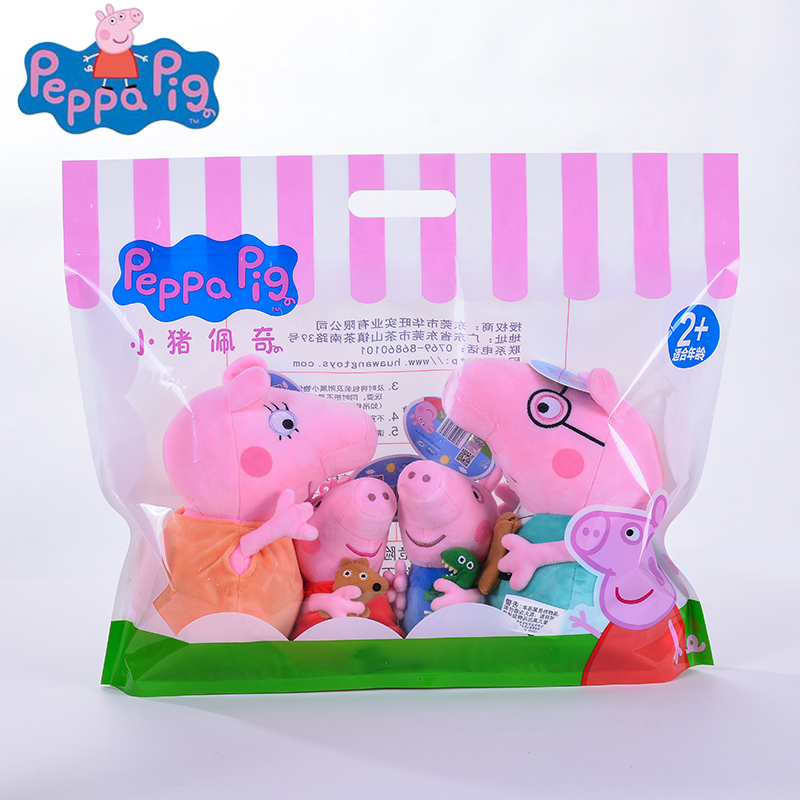 genuine 4PCS/Lot Plush pig Peppa Pig toys Family suit high quality hot sale Short Floss Animal Pig Doll For Children's Gift hot sale short plush chew squeaky pet dog toy