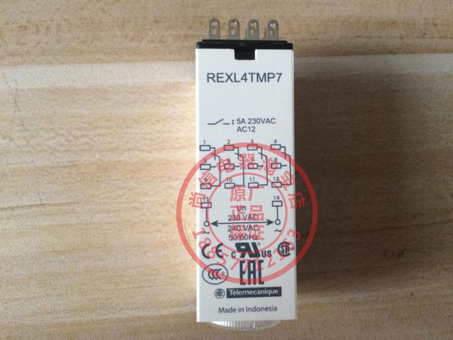 Time relay RE17RCMU replaces RE11RAMU js920 marine time relay