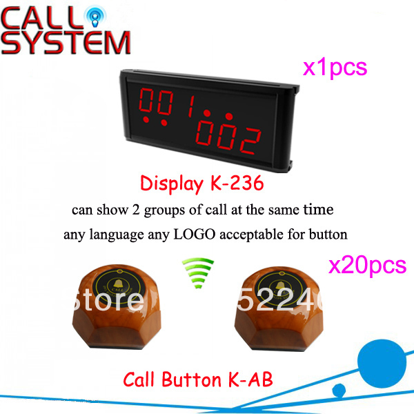 Nursing Home Buzzer Call System for quick service with personalized cann button and LED display Hot sale Shipping Free