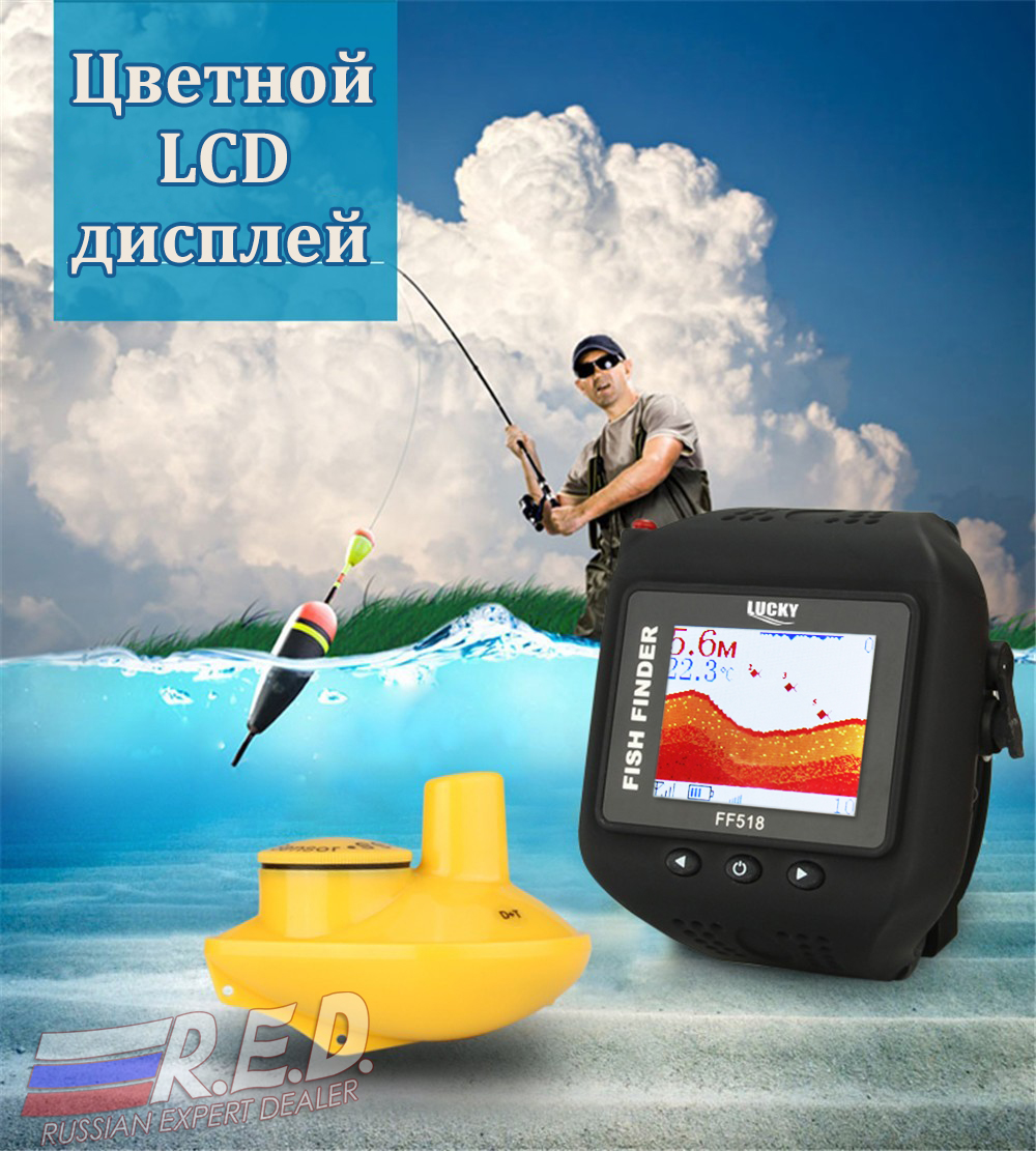 Lucky FF518 RU Watch Type Sonar Fish Finder Russian Version Sonar Wireless / clock Colored Display with RU EN User Manual