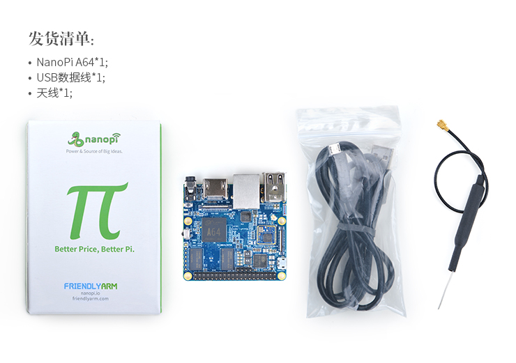 completo, 1 GB de memória Gigabit Wi-fi, 64 bits