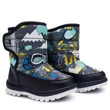 Обувь для девочек мальчик Сапоги и ботинки для девочек для малыша Зимние боты Зимние теплые плюшевые детские загрузки Водонепроницаемый мягкая подошва Нескользящие кожаные ботинки обувь для детей