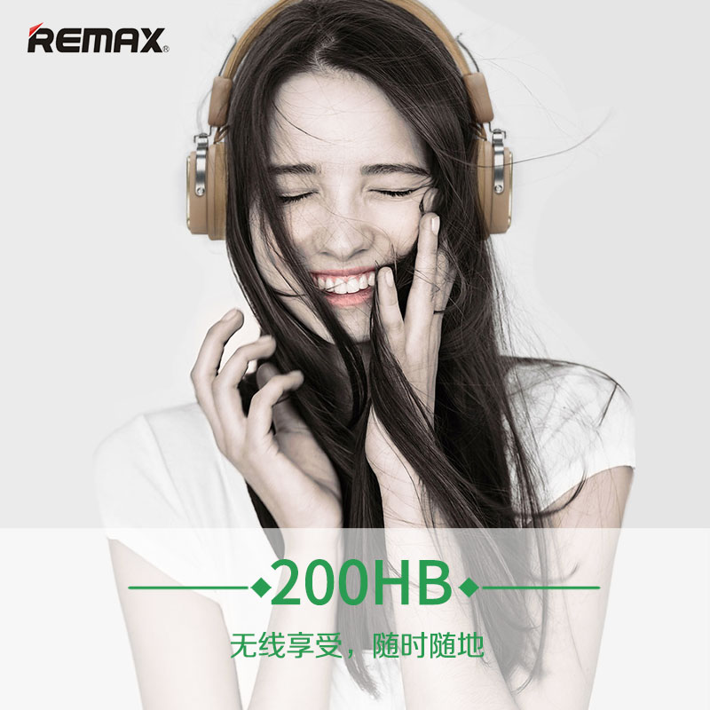 Remax RB-200HB 200HB Bluetooth Casque Bandeau Sans Fil Écouteurs Bluetooth Stéréo Casque V4.1 Universal mobile téléphone