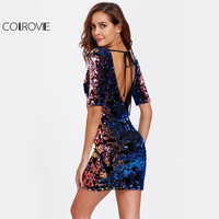 COLROVIE Tied V Back Sequin Bandage Dress 2017 Scoop Neck Half Sleeve Sexy Bodycon Dress With