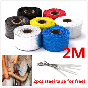 2M Motorcycle Exhaust Pipe Heat Wrap Shield Tape Glass Fiber FOR HONDA CBR929RR CBR600RR CBR954RR CB1000R CRF230F SL230 XR400 image