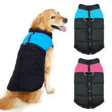 Одежда для больших собак, водостойкий жилет для собак, зимняя нейлоновая Одежда для собак, одежда для собак чихуахуа, лабрадор, синий, розовый