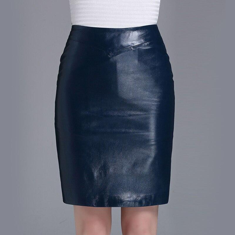 Aliexpress.com : Buy Fashion 2015 Women Soft Leather Skirt High ...