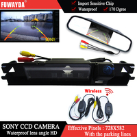 FUWAYDA LED Vision Video Auto Parking Monitor backup SONY Car RearView Camera With 4.3inch Car Rearview Mirror for Toyota Yaris