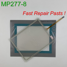 6AV6643 0CB01 1AX1 MP277 8 inch Membrane Film Touch Glass for SIMATIC HMI Panel repair do