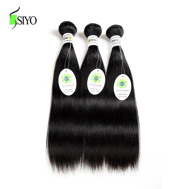 SIYO Hair Peruvian Straight Hair Bundles Natural Color Human Hair Bundles 3PC Double Weft Non Remy Hair Weave Bundles 10-26Inch