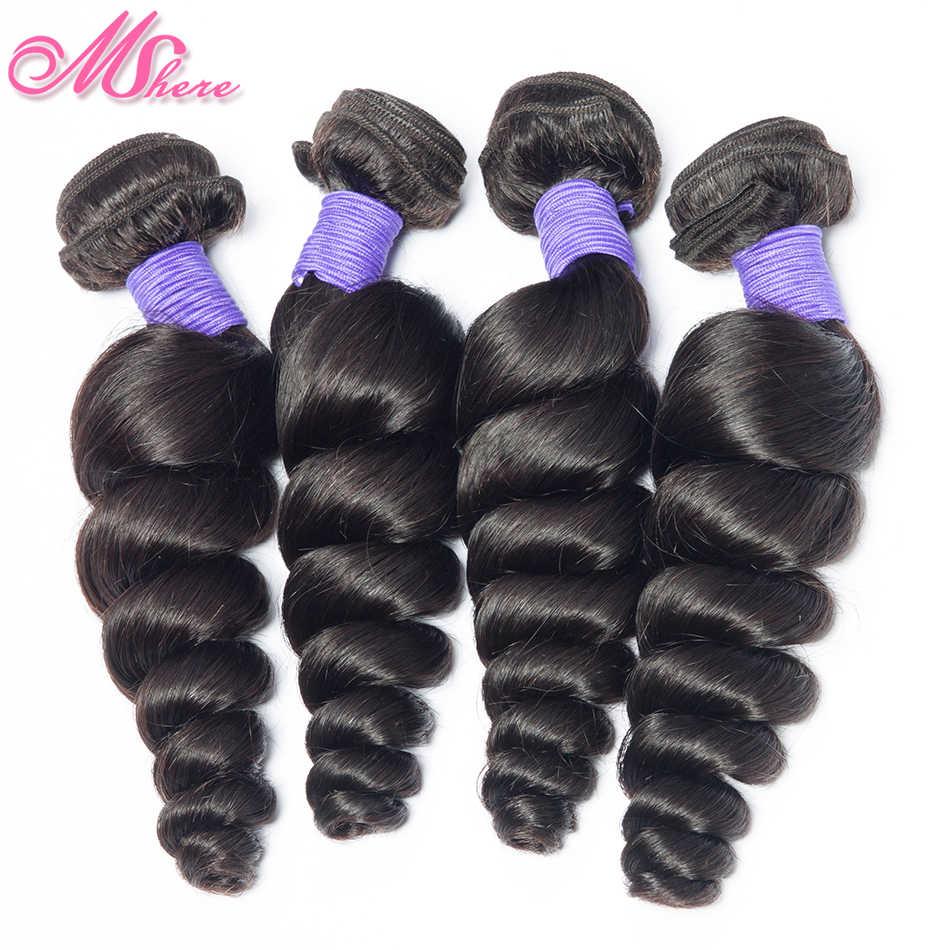 Paquetes de pelo humano de onda suelta con cierre de oreja a oreja cierre Frontal con paquetes de cabello Remy brasileño tejido Mshere pelo