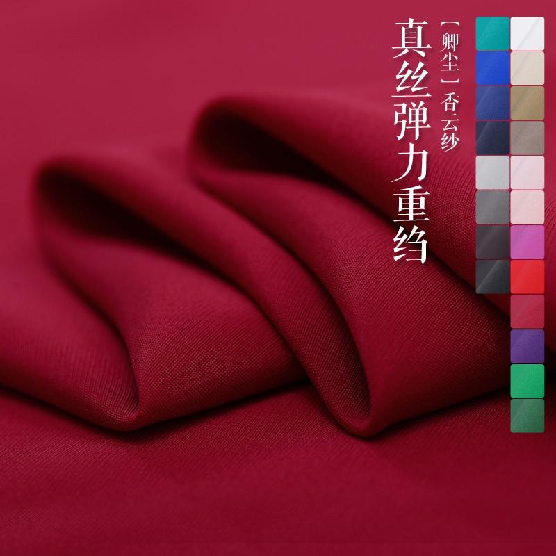 [30] Momme вес Эластичный креп шелковой ткани крашение Заказ тяжелых чистого шелка ткани шелковой одежды