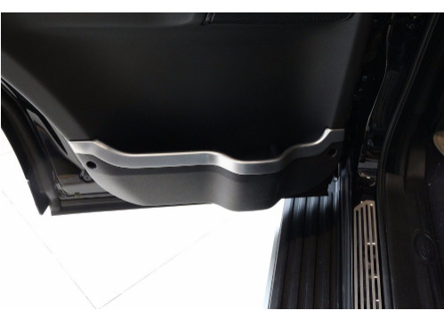 Stainless Front Bumper Sill Plate Trim For Land Rover Discovery 4 LR4 2012-2016