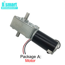 Bringsmart 12V DC Double Shaft Worm Gear Motor High Torque 70kg.cm 24 volt Motor Mini Turbine Worm Reducer Reversible A58SW31ZYS