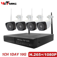 Security Camera System H.265+ Wireless NVR 1080P Full HD Outdoor Camera P2P Wifi Network IP Video Surveillance 4CH CCTV System