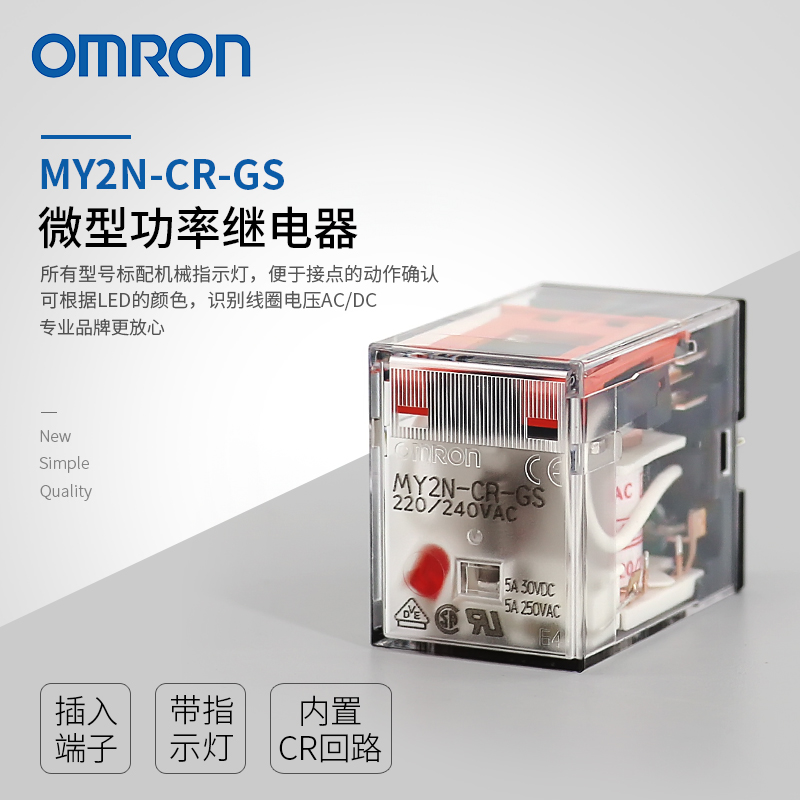 Omron MY4N PLC for sale online