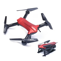Lishitoys L6060 2.4G składany Quadcopter RC Drone w/wysokość przytrzymaj jeden klawisz powrotu RC Quadcopter RTF (bez kamery)