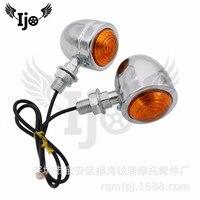 Retrofit di moto retrò in metallo tornitura lampada della luce segnale di girata montato montato singolo turno lampada lampada In Curva