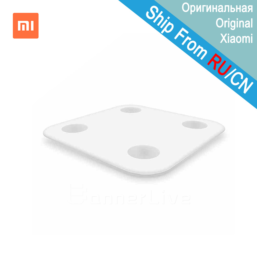New Original Xiaomi Mi Smart Body Fat Scale 2 With Mifit APP & Body Composition Monitor With Hidden LED Display And Big Feet Pad(China)