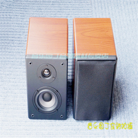 PAIR 4 8ohm Bass Boost Version 4 Inches Passive Speakers Sound Quality First Class Workmanship Praise