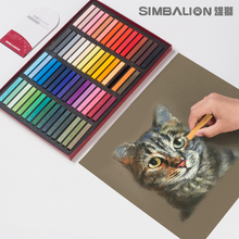 LifeMaster Simbalion Soft Pastel Set Professional Chalk Pastels ชุดอุปกรณ์จิตรกรรม