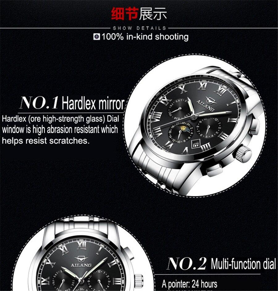 ailang relógio automático mecânico moda fase da
