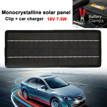 MV Car power Portable 18V 7.5W Solar Panel Bank DIY Solar Charger Panel External Battery for Car with  Clips Outdoor Power