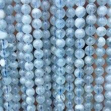 Ааааа класс Натуральный аквамарин свободные бусины Прозрачный 6 8 10 12 мм синий DIY аксессуар драгоценный камень для изготовления ювелирных изделий подарок для женщин