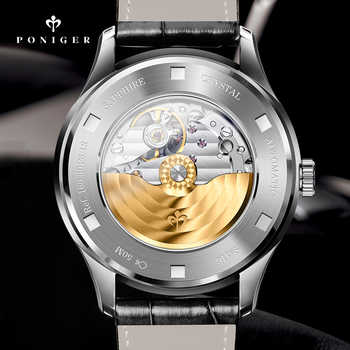 PONIGER Men Business 50M Waterproof Fashion Dress Automatic Self-wind Mechanical Wrist Watches With Calendar Leather Band