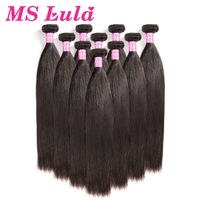 Ms lula волос 10 Связки Бразильский Реми прямые 100% человеческих волос Weave 10 шт./лот волос натуральный Цвет Бесплатная доставка