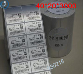 40*20mm*3000pcs Thermal transfer blank PET adhesive barcode label 20 40 vinyl papers 40mm epoxy dots FreeShipping