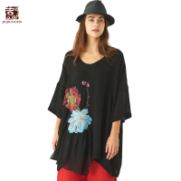 Jiqiuguer Women Blouse Shirt Spring Decoration New National Style Women's Wear Long Linen Embroidered Pullover G182Y006