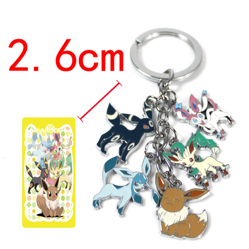 dongmanli Pocket Monster keychain family Car key chain