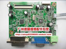 Free shipping VA2223wm driver board PWB-1219-3 Motherboard