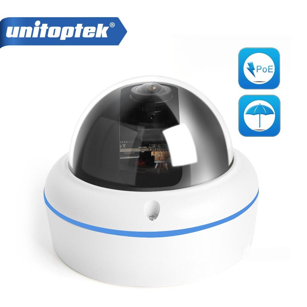 HD 1080P 3MP 4MP POE IP Camera Outdoor 1 7mm Fisheye Lens Panoramic Dome Camera P2P