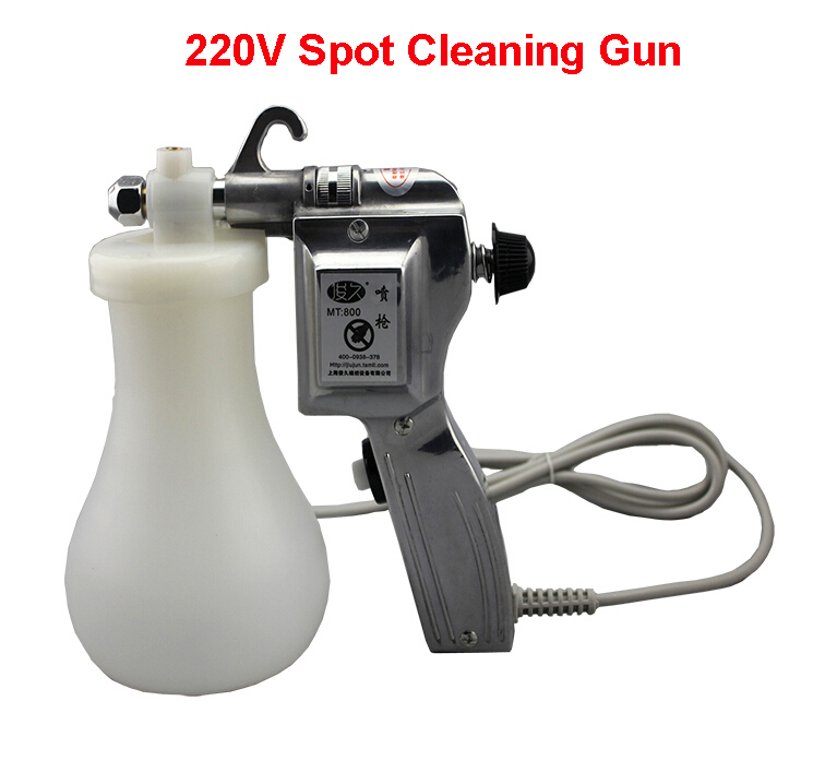 ФОТО Fast free shipping 220V Electric Textile Spot Cleaning spray gun water gun screen printing gun high pressure gun