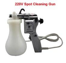 Envío libre rápido 220 V Eléctrico Textiles Lugar de Limpieza pistola pistola de agua pistola de alta presión de serigrafía