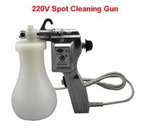 Fast Free Shipping 220V Electric Textile Spot Cleaning Spray Gun Water Gun Screen Printing Gun High