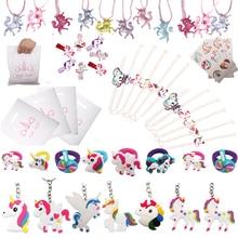 Набор браслетов/колец/брелоков/ожерелье/тату/заколки для волос Единорог вечерние сумки Принцесса Вечерние подарки