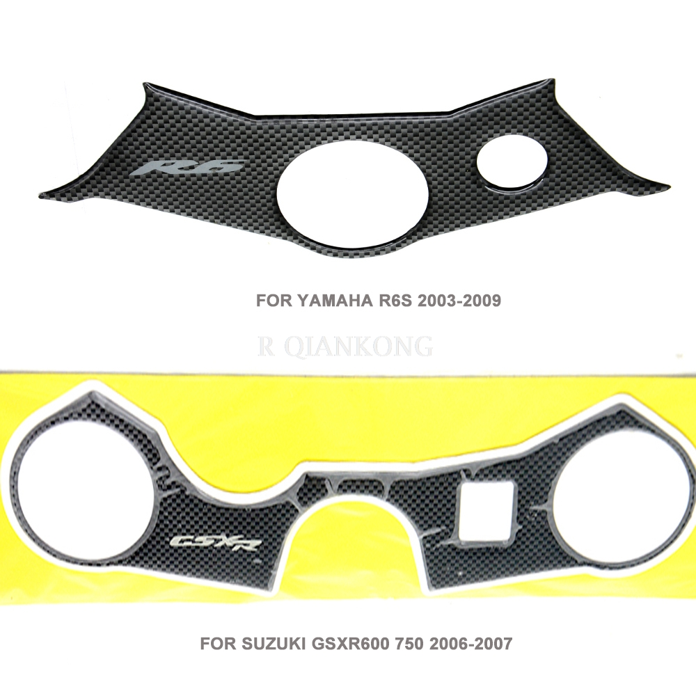 Motorcycle Oil Tank Protection Plate Pad Steering Bracket Cover <font><b>Decal</b></font> <font><b>Sticker</b></font> For <font><b>Suzuki</b></font> GSXR600 GSXR750 GSXR 600 <font><b>750</b></font> 2006 2007 image