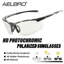 Солнцезащитные очки для мужчин и женщин фотохромные поляризационные