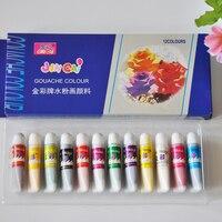 12色/セットプロフェッショナル中国絵画色ガッシュペイント水の色塗料絵画供給|paint water color|water color paintpainting supplies -