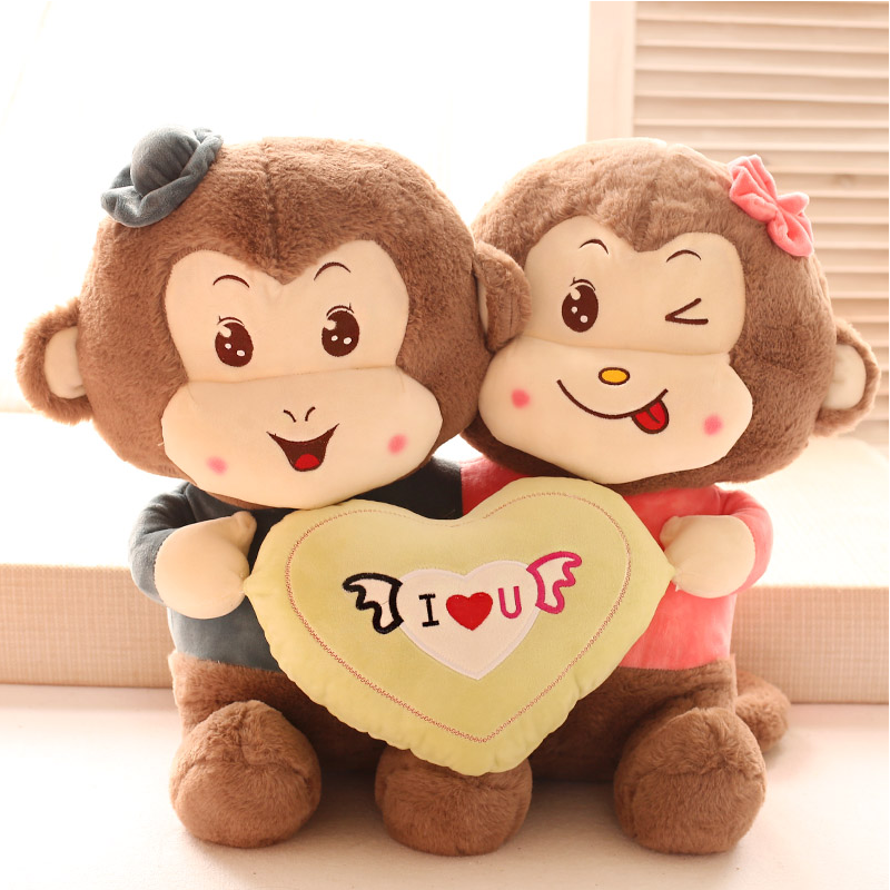 20Cm Plush Monkey Kid Kawaii Toy Holding Heart Monkey -9116