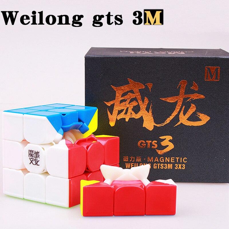GTS 2M 3x3 Magnética MOYU Weilong Moyu Cubo do Enigma Stickerless Velocidade Cubo GTS 3 M Profissional GTS2M ímãs GTS3 Neo Cubo Magico