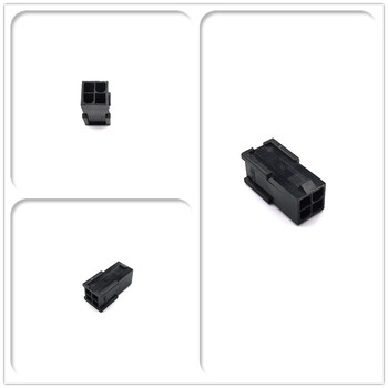 WinKool EPS CPU ATX 4Pin Female Connector Housing Included Terminals / Pins 4.2mm Pitch Spacing 5559 Type image