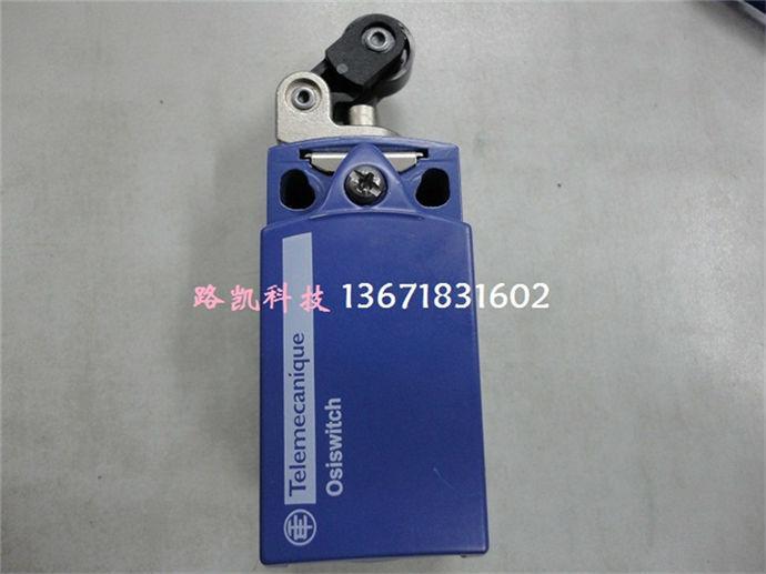 Limit Switch ZCD21 ZCE21 lapel flap pocket color block wool blend blazer